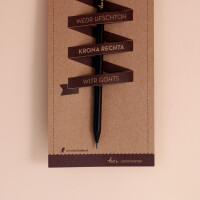 Fürstlicher Bleistift «Wedr Ufschtoh»