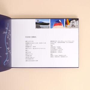 Panorama Liechtenstein Chinesisch