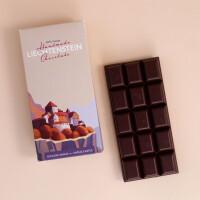"""Schokolade """"Schloss Illustration"""": Dunkel"""