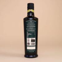 Hofkellerei Olivenöl Bio